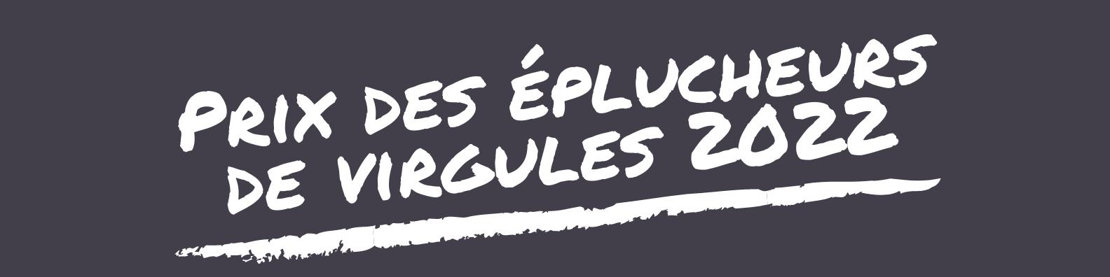 Bannière du Prix des Éplucheurs de Virgules 2022